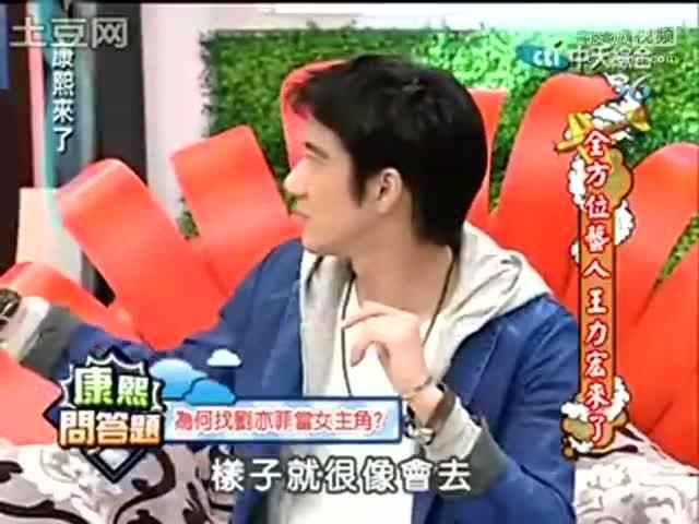 王力宏赞刘亦菲素颜就很美有古典气质