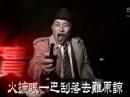 詹瑞文全新MV《帝女詹 – 奸男Style》