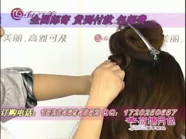 长发梳头发型步骤图分享展示
