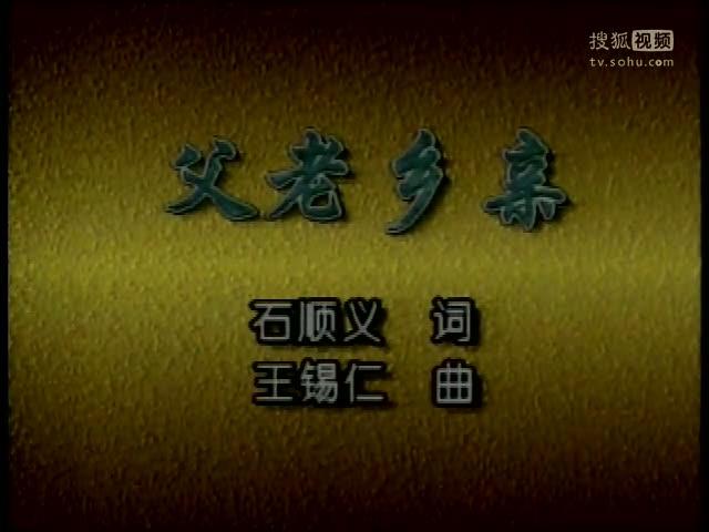 彭丽媛 二泉映月 乐谱