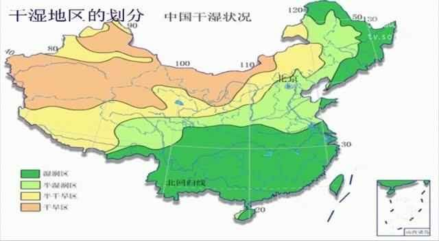 温度带和干湿地区的划分及分布