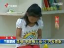 关于:女儿的小嫩穴视频的专题_搜狐视频