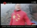 《新闻眼》魔爸新招 裸跑弟变身登山帝15小时登上富士山