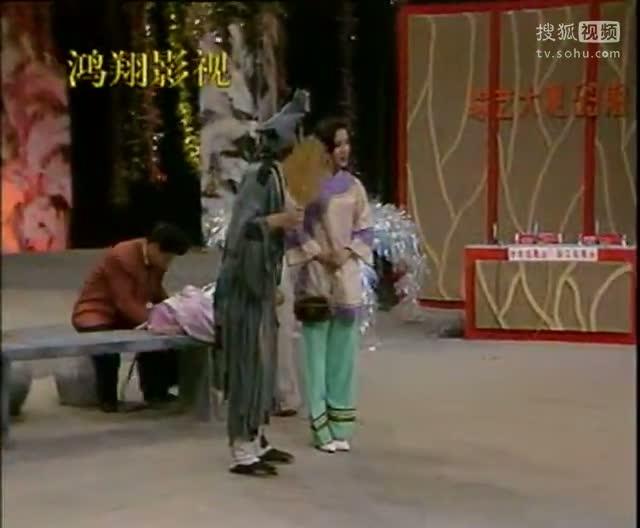 游本昌小品合集 - 游本昌2-西湖春晓