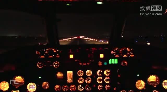 驾驶舱视角夜降墨西哥梅里达机场