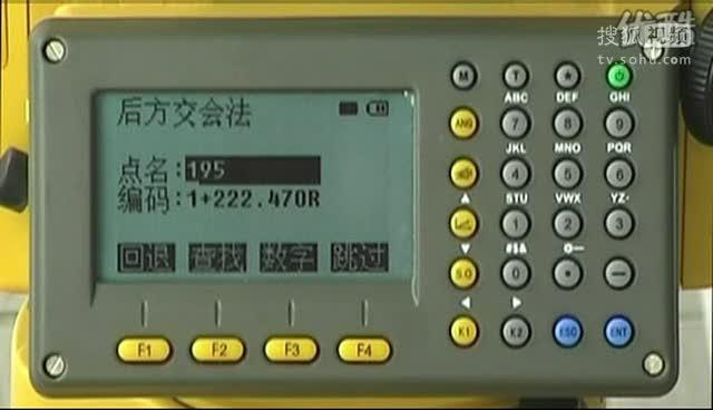 全站仪后方交会法和极坐标测量怎么用-全站仪测量中