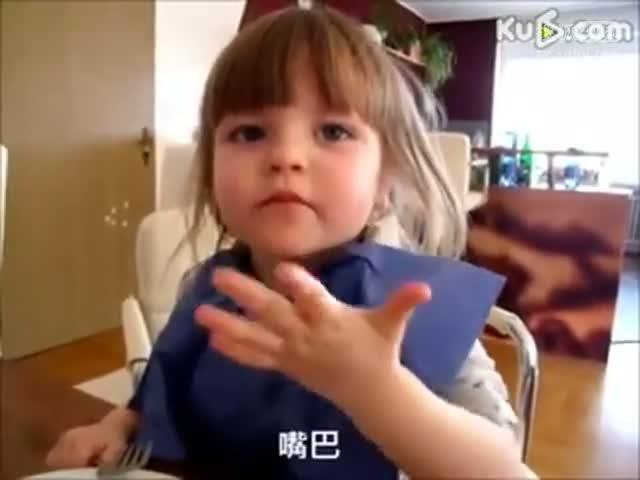七夕浮光  【超可爱的小女孩~两岁德国小孩念中文诗   】好可爱的小