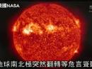 12月21日真滴会是世界末日吗?看看NASA怎么说