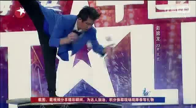 中国达人秀:赵晗龙
