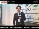 七一阳光新城沙盘讲解-安防设施
