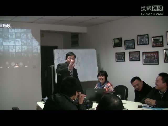 闫明老师管理视频