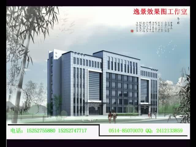 三层钢结构办公楼-360视频搜索