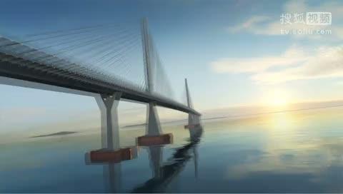 央视纪录片超级工程 港珠澳大桥 宣传片