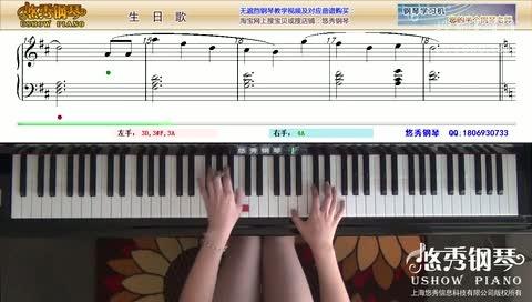 悠秀钢琴可爱的家五线谱