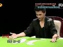 当千王之王遇到魔术金牌师
