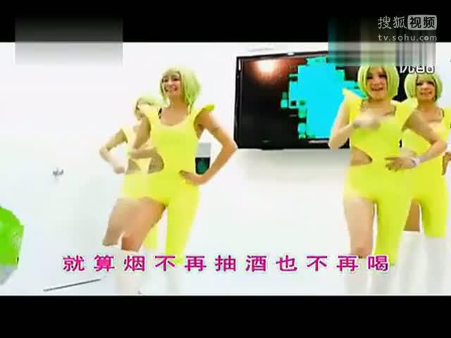 dj993美女热舞爱情