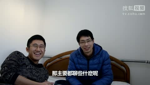 2012两岸·半周年特辑