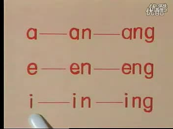 汉语拼音教学视频【第三课】学习声母bpmf