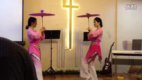 基督教舞蹈 掌上明珠 基督教舞蹈新年到