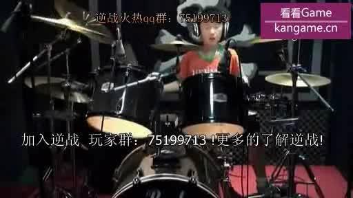 小孩架子鼓表演逆战架子鼓鼓谱-小孩架子鼓表演