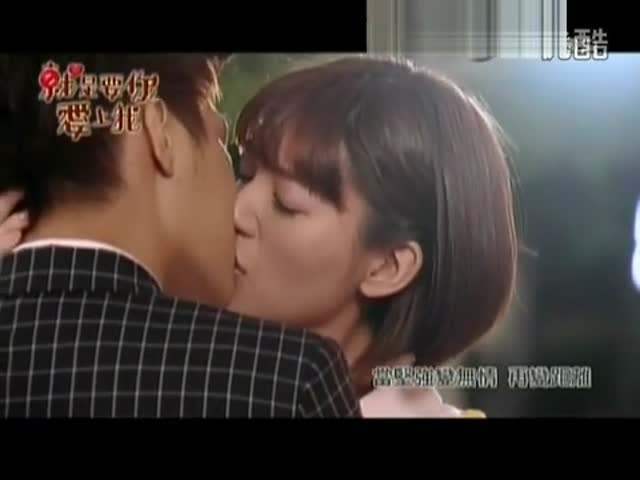 就是要你爱上我第20集吻戏部分60秒