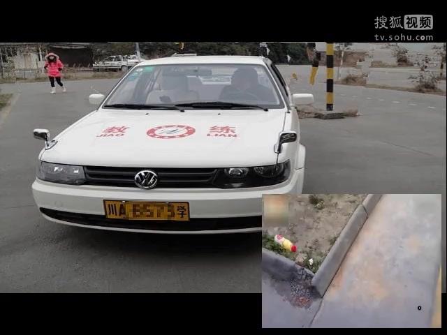 驾照考试c1科目二视频单边桥技巧教学视频高清图片