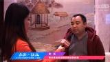 2014地产新视角答谢晚宴(成都站)康磊专访
