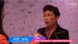 2014地产新视角答谢晚宴(成都站) 米瑞蓉专访