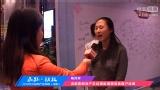 2014地产新视角答谢晚宴(成都站)  杨丹玲专访