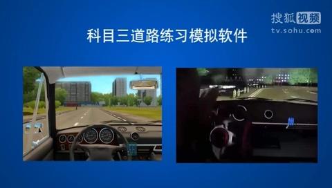 边桥学习技巧学车视频教程