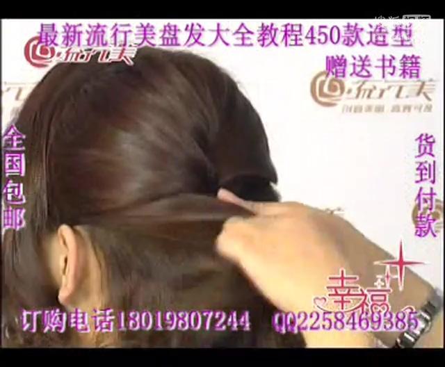 短发盘发 盘头发的方法视频