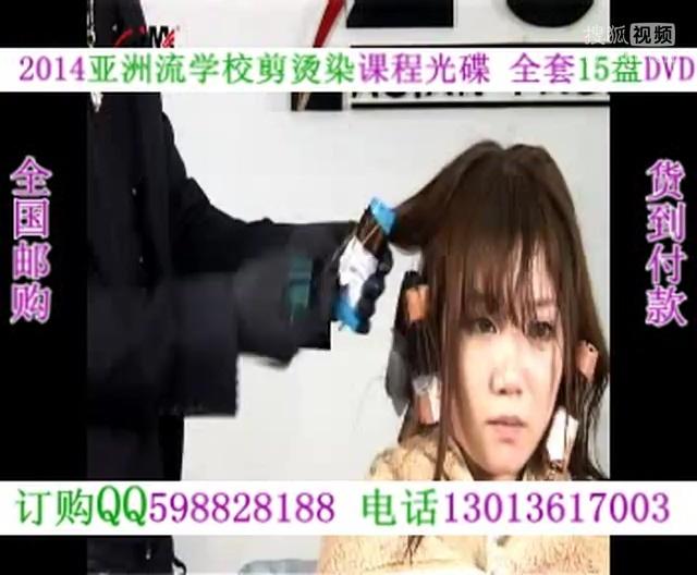 日式烫发视频 中短发烫发 水波纹烫发排杠 2014烫发图片