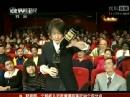 2013年春晚刘谦魔术揭秘视频