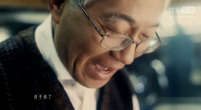 央视春节系列公益广告《回家篇》之《63年后的团圆图片