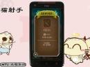 HTC Android 手机游戏期刊http://www.jnnpxzk.com