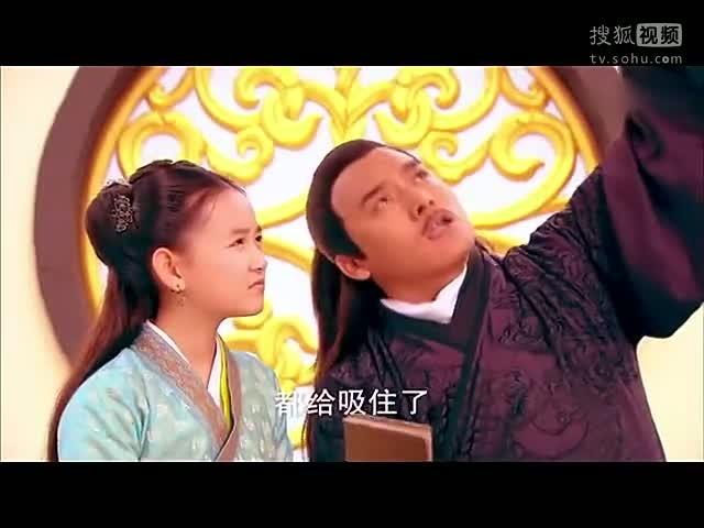 新笑傲江湖任我行解释吸星大法像太阳引力,原来万有引力早在中国古代就被发现了...牛顿不如任我行啊