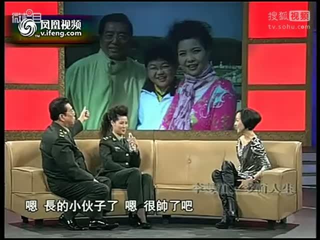 鲁豫有约:李双江夫妇谈李天一