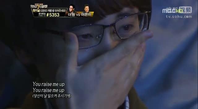 121230 歌王 THE ONE - You raise me up ( 韩国 )