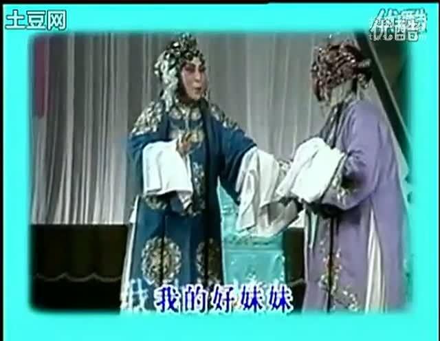 河南豫剧花木兰