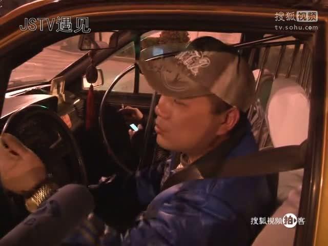 路边摊韩国电影图解