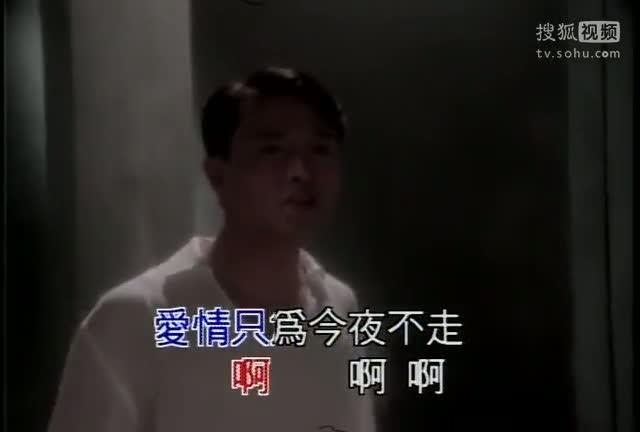 《深情相拥》 张国荣辛晓琪 KTV 练歌 伴奏