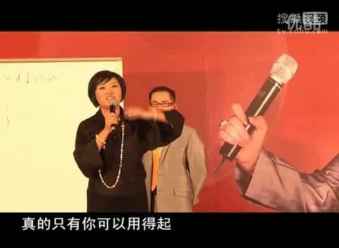 """我在搜狐视频上传#《最新2012徐鹤宁演讲视频-徐鹤宁》:""""""""   最新"""