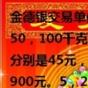 鼎丰Q380082703