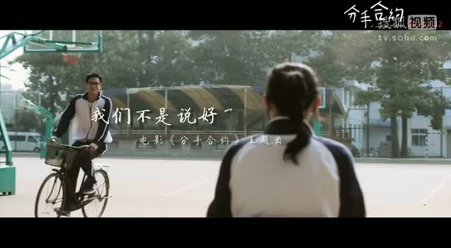 1.2;http://share.vrs.sohu.com/my/v.swf&id=53701155&topBar=1&autoplay=true&plid=40463491