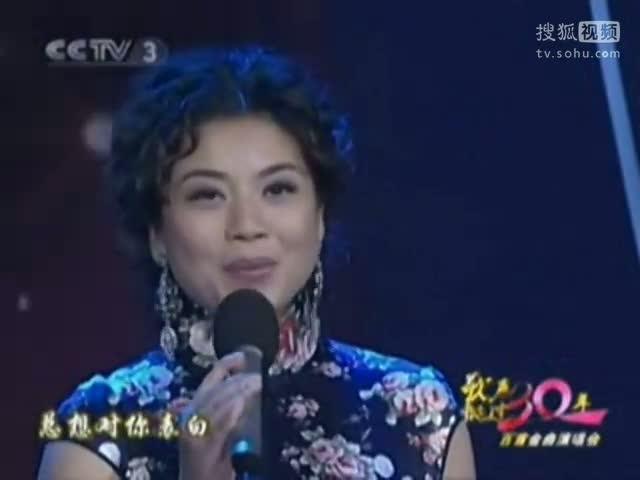 点击播放 青歌赛,刘和刚的这首《父亲》让评委张也热泪盈眶,我记得