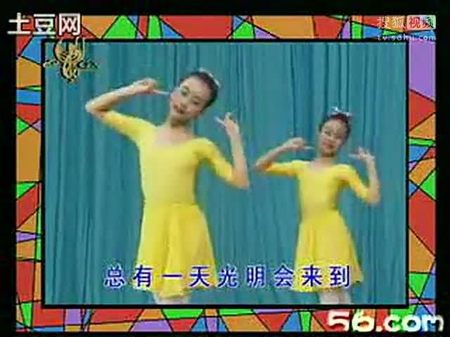 少儿舞蹈 卖报歌 舞蹈教学视频