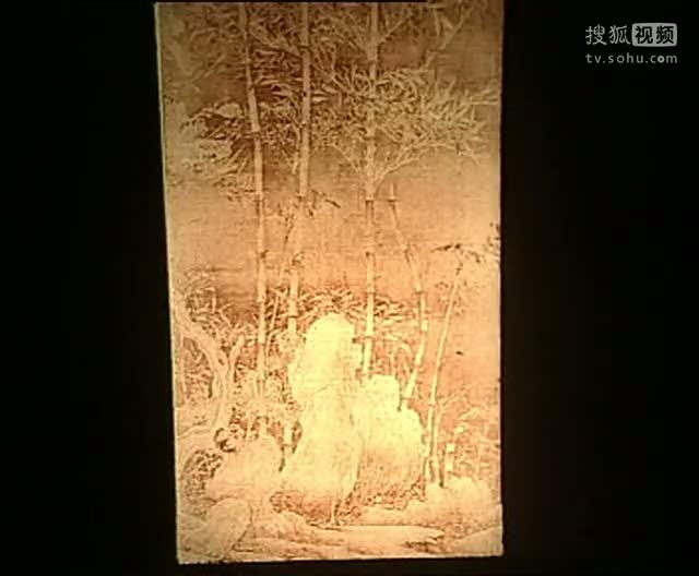 中国美术史MUSIC01