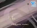 TV116 推理小说家失踪事件(前篇)