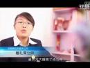 北京企业QQ代理(企业QQ用户感言)---乐陶陶婚礼策划
