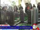 搜狐焦点网三车震撼齐发 4月看房团圆满落幕